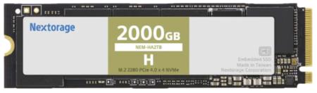 NEM-HA2TB