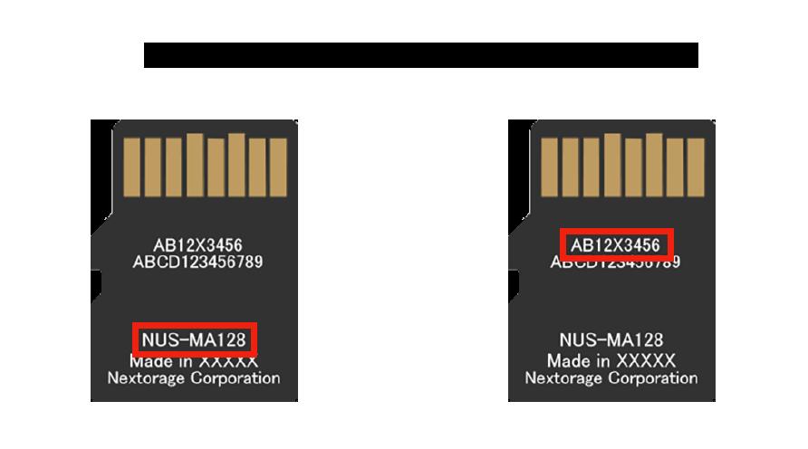 microSDカードのモデル名・製造ロット番号の表示位置